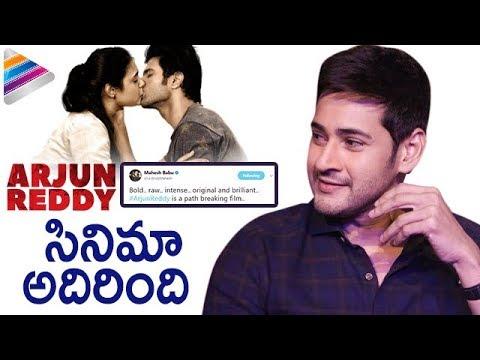 arjun reddy movie review in telugu